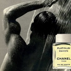 Отдушка по мотивам Chanel - Egoiste Platinum Man (Франция) - 10 мл